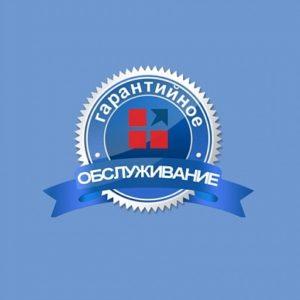 Гарантийный ремонт инструмента в Перми